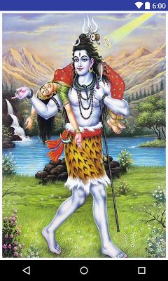 Shiv Parvati Bhajans - screenshot