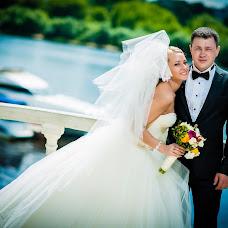 Wedding photographer Eduard Bredikhin (MRED89201779977). Photo of 04.11.2013