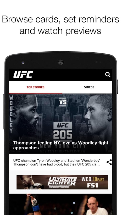 UFC- screenshot