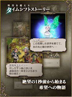 BRAVELY DEFAULT FAIRY'S EFFECT- screenshot thumbnail
