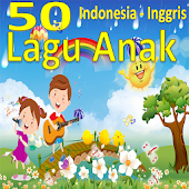 Indonesian children's song