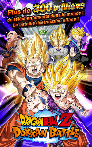 DRAGON BALL Z DOKKAN BATTLE fond d'écran 1