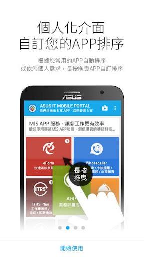 ASUS IT Mobile Portal ss2