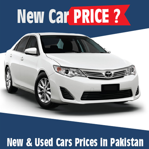New Car Price