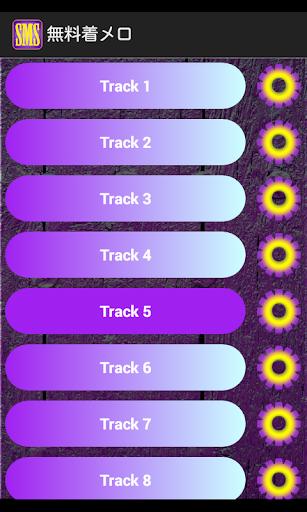 無料音乐AppのSMSの着信音無料|HotApp4Game