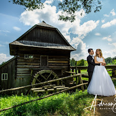 Wedding photographer Adrian Siwulec (siwulec). Photo of 01.08.2018
