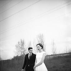 Wedding photographer Denis Ilin (illmatic). Photo of 28.04.2014
