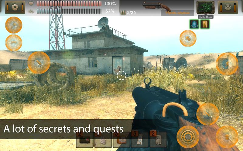 The Sun: Origin Screenshot 4