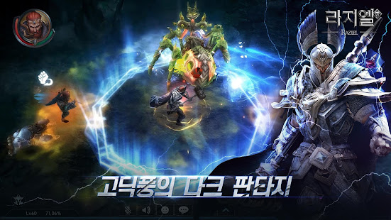 How to hack Raziel | Korean for android free