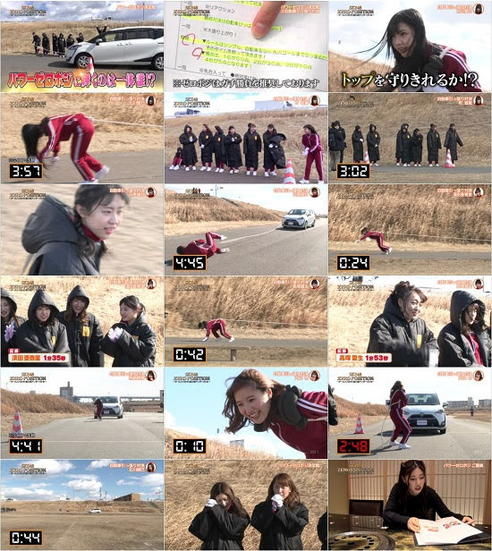 (TV-Variety)(720p) SKE48 ZERO POSITION~チームスパルタ!能力別アンダーバトル~ ep78 180505