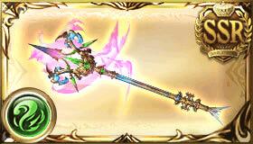 真・黄木天の箭