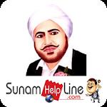 Sunam Help Line icon