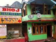 Bhoj Cafe photo 3