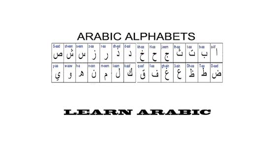 Lernen Sie Arabisch, Alphabet Buchstaben – Apps bei Google Play