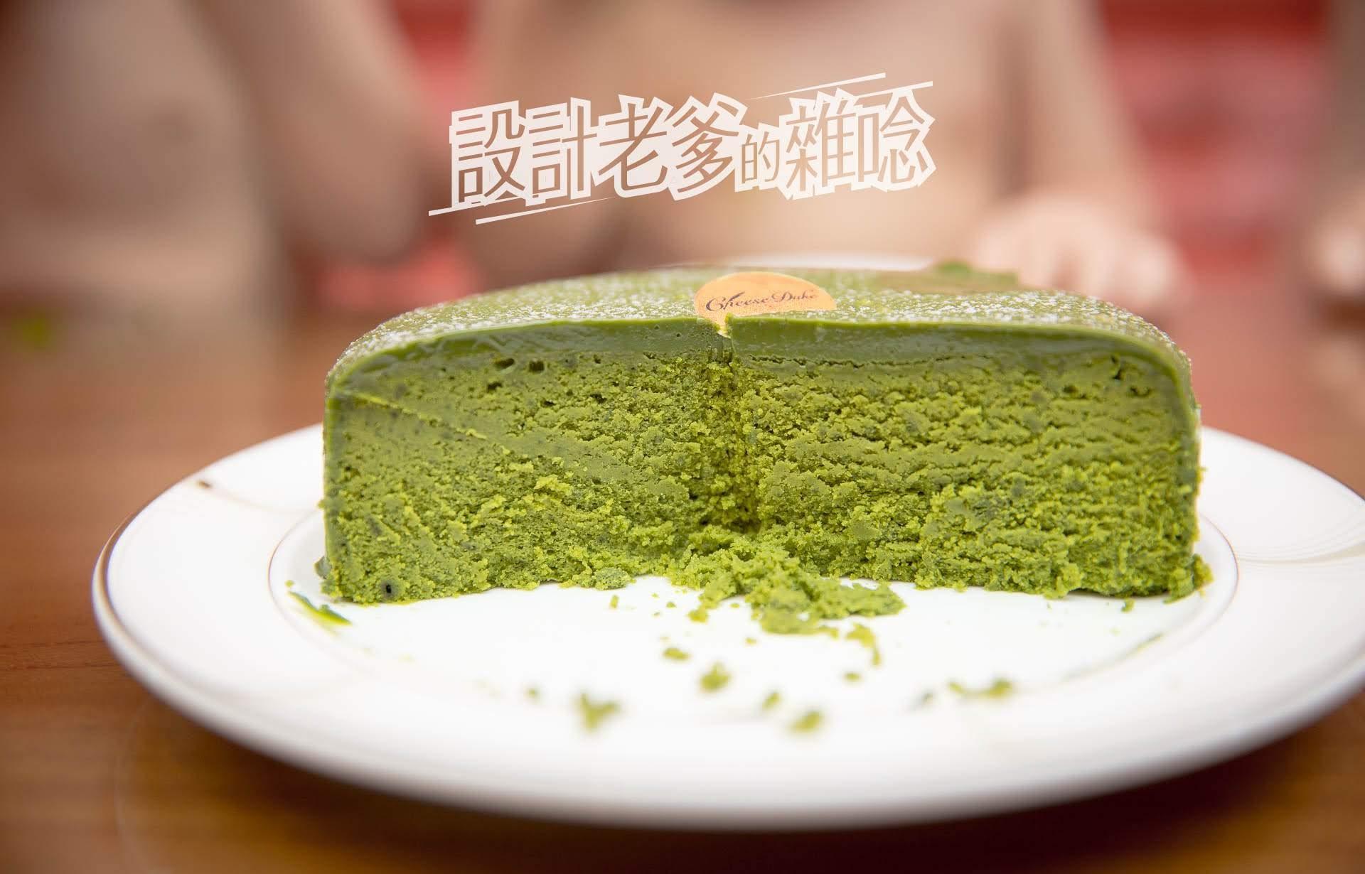 起士公爵彌月蛋糕-靜岡熔岩抹茶布朗尼/75%特濃皇家布朗尼...新朋友捎來的一份好好吃驚喜
