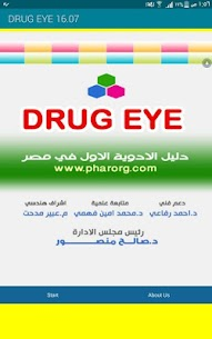 drug eye index 20.06 Mod + APK + Data UPDATED 3