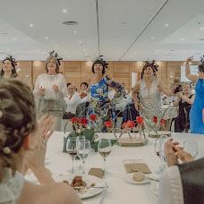 Fotógrafo de bodas Jose luis Lopez peña (JoseLomar). Foto del 02.10.2018