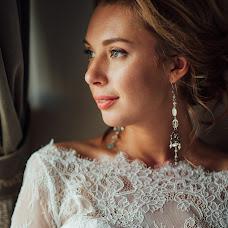 Wedding photographer Katya Nikitina (knikitina). Photo of 29.07.2016