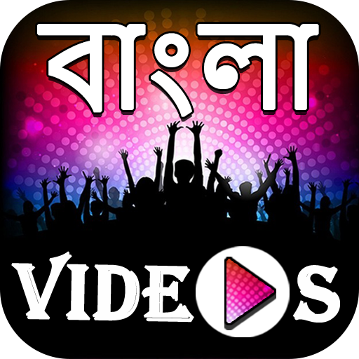 Bangla Video Songs : Bengali Songs & Video 2018 - Apps on