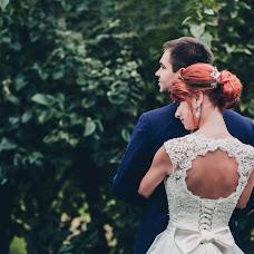 Wedding photographer Marina Gusarova (mariwkavladi). Photo of 06.10.2015