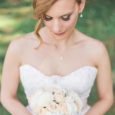Esküvői fotós Rafael Orczy (rafaelorczy). Készítés ideje: 06.08.2017
