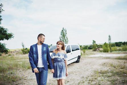 Nhiếp ảnh gia ảnh cưới Григорий Топчий (grek). Ảnh của 02.10.2016