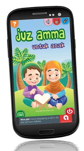 Juz Amma  screenshots 1