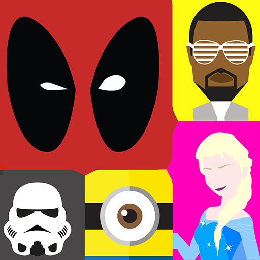 アイコンゲーム:画像を推測 益智 LOGO-玩APPs