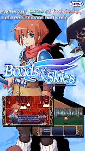 Premium-RPG Bonds of the Skies- screenshot thumbnail