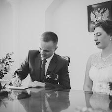 Wedding photographer Maksim Yakubovich (Fotoyakubovich). Photo of 11.07.2017