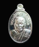 เหรียญเม็ดแตง หลวงปู่หมุน รุ่นมหาสมปรารถนา 2 หลวงปู่หมุน วัดซับลำใย ปี 2556 เนื้อเงิน  ( สร้างน้อย หายาก พระดีมีอนาคต น่าเก็บ )