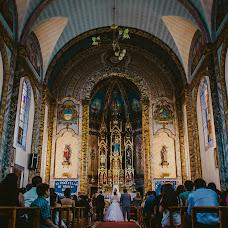 Wedding photographer Roxirosita Rios (roxirosita). Photo of 04.05.2016