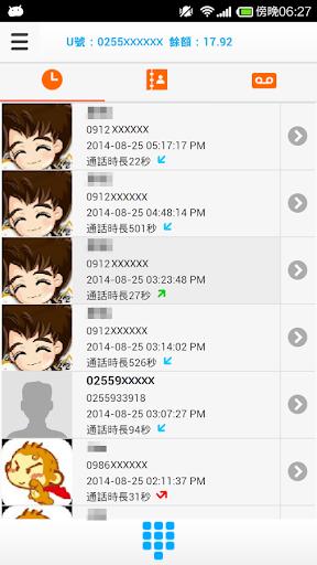 UCALL+ (電話節費/全球門號/行動雲總機) 通訊 App-愛順發玩APP