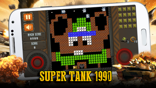 Super Tank  captures d'u00e9cran 2