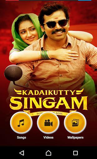 Download Kadaikutty Singam Tamil Movie Songs Apk Latest