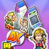 게임센터 스토리DX