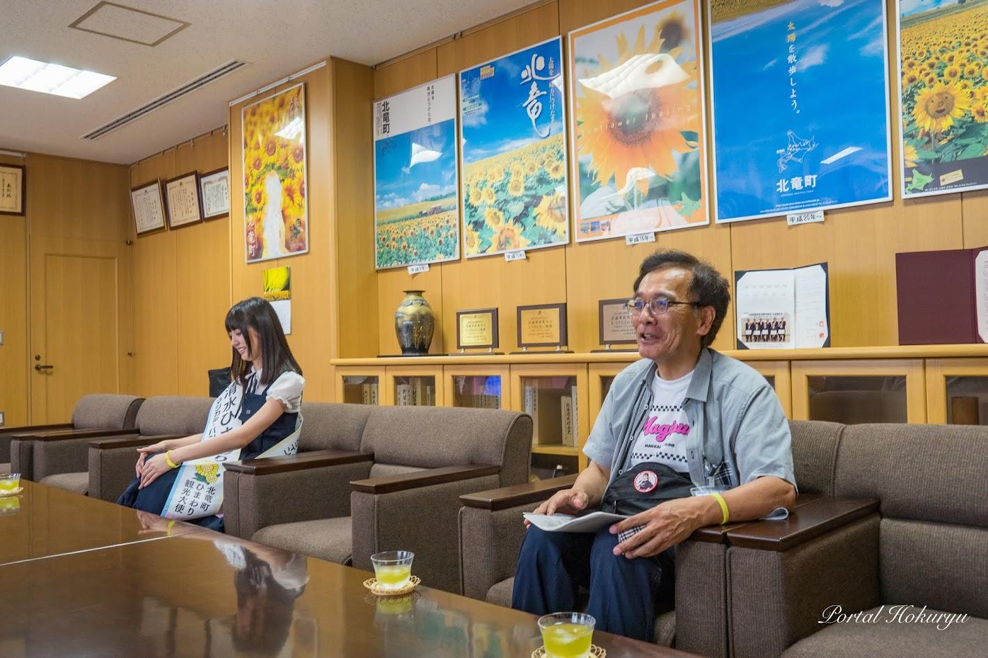 清水ひまわりさん観光大使をプロデュースされたJAきたそらち北竜支所・星野忠雄 支所長
