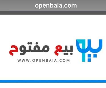بيع مفتوح - openbaia - náhled