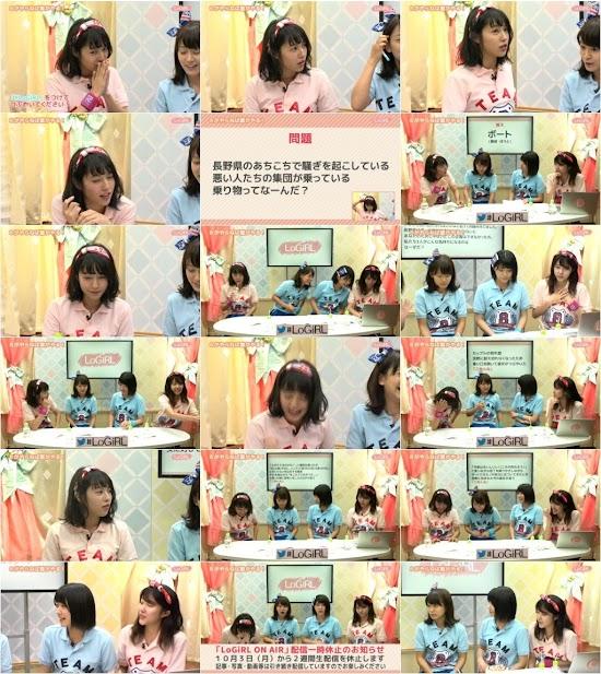 (Web)(720p) AKB48 Team8 – 8(エイト)がやらねば誰がやる! 160930