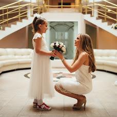 Wedding photographer Zhenya Vasilev (ilfordfan). Photo of 23.01.2017