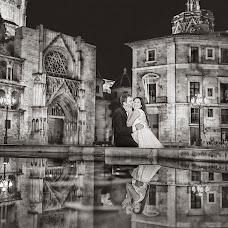 Wedding photographer Andrei Marina (AndreiMarina). Photo of 02.12.2015