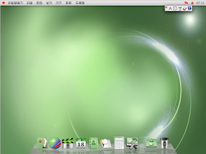 Photo: RedStar 3.0 Desktop
