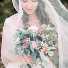 Wedding photographer Andrey Rochnyak (shooter47). Photo of 02.04.2018