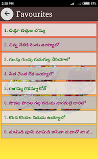 Bathukamma Songs and Lyrics- screenshot thumbnail