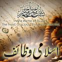 Islami Wazaif icon