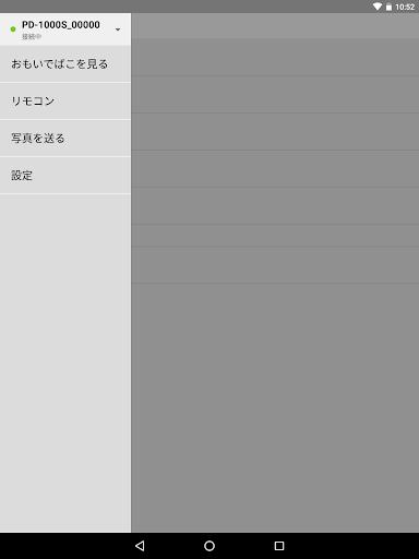 u304au3082u3044u3067u3070u3053 6.3.1.1 Windows u7528 10