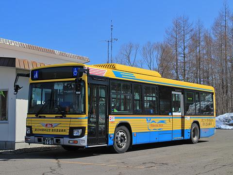 十勝バス 1601 創立90周年記念復刻塗装車 広尾営業所にて その1