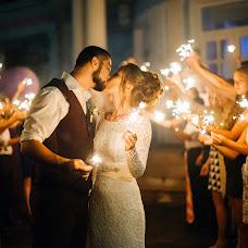 Wedding photographer Ekaterina Skorokhodova (walker). Photo of 14.08.2016