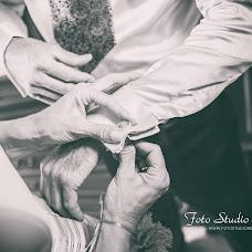 Wedding photographer Gianluca Cerrata (gianlucacerrata). Photo of 24.04.2017