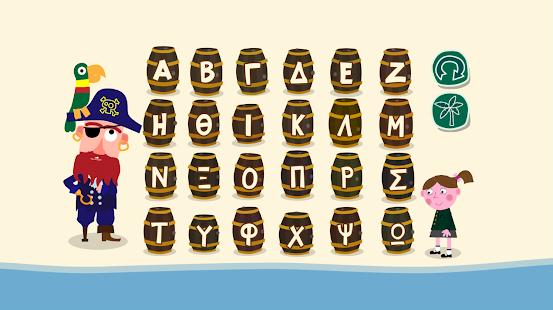 Αριθμοί, Γράμματα και Λέξεις - náhled